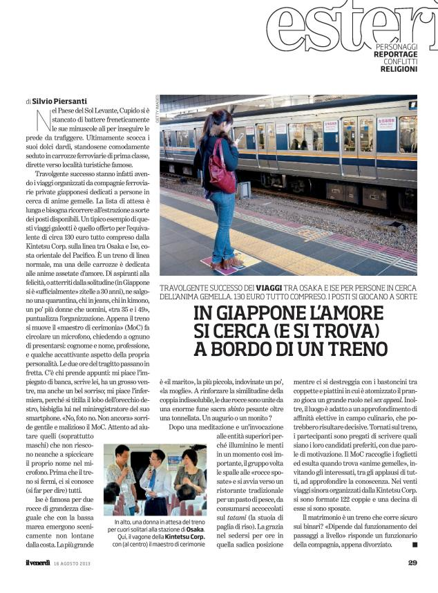 giappone_treno